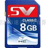 厂家直接大批量8G SD闪存 存储卡,承接OEM订单