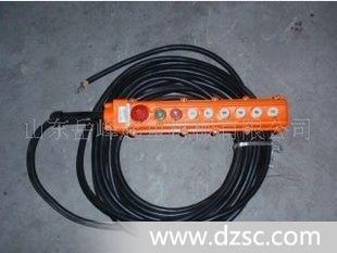 起重葫芦手柄控制电缆线控制线
