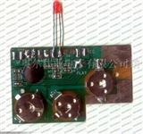 录音IC,录音机芯,录放IC