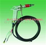 SL-004A手动型除静电离子风枪/离子枪