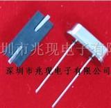 石英晶振、石英晶体谐振器,HC-49S