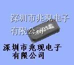 爱普生晶振,石英晶振,进口晶振,FC-135