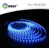 LED灯带生产厂家|高亮度LED灯带生产厂家
