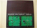led单色单元板