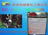 PCB防水漆 电子防水漆 防水漆