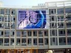 厦门LED全彩广告大屏幕制作报价