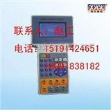 XY-3000热工宝典/热工校验仪/热电阻热电偶校验仿真仪