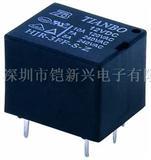 天波继电器 HJR-3FF-S-Z-12VDC