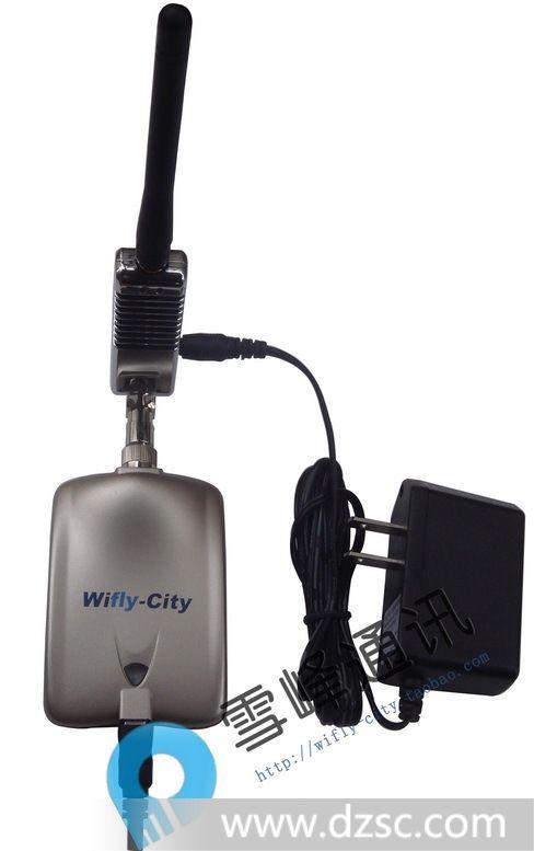 wlan信号放大器和无线路由器什么差别图片