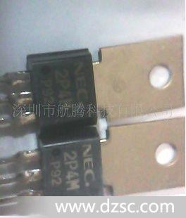 NEC原装 微触发可控硅 单向可控硅 2P4M 晶闸管