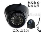 欧视卡品牌 车载摄像头 车载录像机专用海螺摄像头