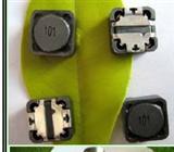磁屏蔽电感
