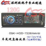 车载硬盘机带120G节目 可选配19寸车载显示器使用