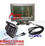 欧视卡7寸倒车监控显示器+倒车摄像头+四芯屏蔽线材