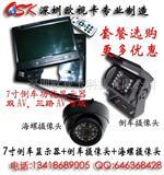 7寸倒车车载显示器三AV+倒车摄像头+车载摄像头