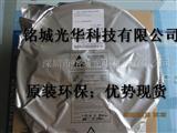 调光电子镇流器芯片UBA2014T
