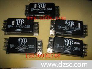 MB1216 双磁环高性能滤波器
