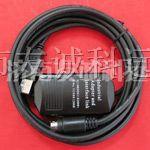 山东济南三菱plc编程电缆程序下载线USB-QC30R2