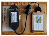 山东济南/北京市西门子CP5512通讯卡6GK1551-2AA00