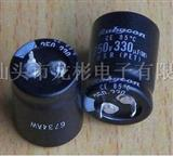 铝电解电容250v330uf