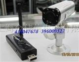 2.4G无线摄像机/无线USB接收机/2.4G无线视频采集卡