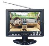 7英寸显示器/车载显示器/液晶显示屏/监控摄像机显示器