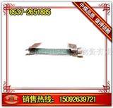 GVD30型撕裂传感器 皮带撕裂传感器