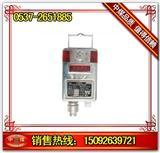 GRG5H二氧化碳传感器 矿用红外二氧化碳传感器