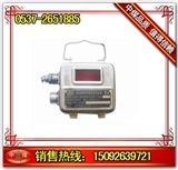 KG3044温度传感器 数字温度传感器