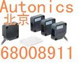 韩国Autonics光电开关BX5M-MDT北京现货