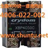 现货Crydom继电器XBPW4025C进口固态继电器