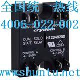 H12WD4890快达固态继电器进口固态继电器Crydom继电器