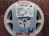 台湾亿光EVERLIGHT原厂原装0603贴片蓝灯