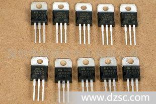 中功率三极管、3DU光敏三极管
