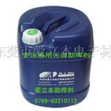 变压器无卤无铅环保助焊剂