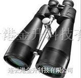 行货正品天狼双筒望远镜20X80