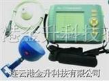 楼板测厚仪|建筑检测仪器 ZBL-T720