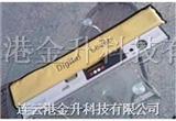 优供出口600MM激光水平仪--激光水平尺