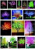 河北景观灯树灯
