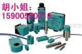 现货倍加福传感器NBB15-30GM50-E2