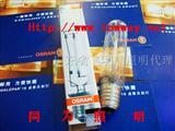 欧司朗OSRAM高压钠灯NAV-T 70W