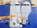 欧司朗M高压汞灯  HQL 80W, 125W