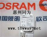 OSRAM欧司朗 NG70ZT NG150ZT 70W/150W电感镇流器