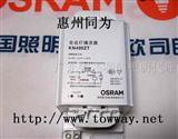 OSRAM欧司朗NG400ZT GGY400ZT KN400ZT 400W钠灯镇流器