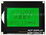 考勤机用LCM12864-27液晶显示模块