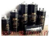 160V2700UF电容 nichicon电容