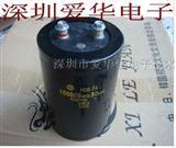 33000MFD450VDC电容器 长寿命电容器