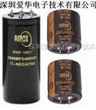 18000MFD400VDC电容器 UPS电源电容器