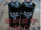 490000MFD16VDC电容器 西门子电容器