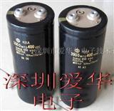 12000MFD450VDC电容器 螺栓电容器